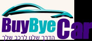 BuyByeCar